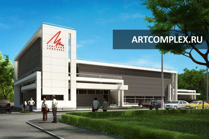 Архитектурный проект небольшого торгового центра