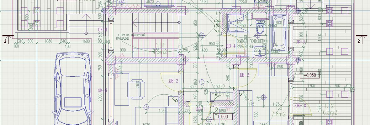 Разработка проектной документации. Архитектурные проекты.